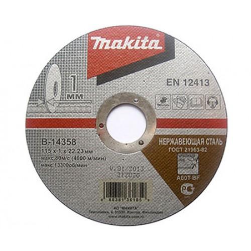 Отрезной круг 115х1х22.23мм (металл, нерж.сталь) арт:B-14358