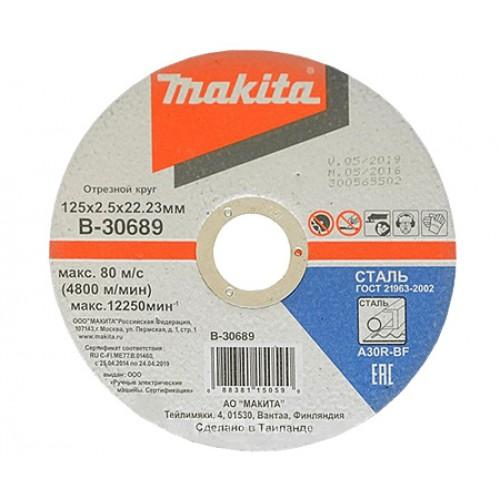 Отрезной круг 125х2,5х22,23 мм для металла MAKITA (B-30689)