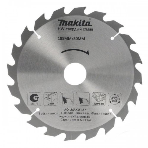 Пильный диск для дерева,185x30/20x3.2x24T, Makita, D-51437