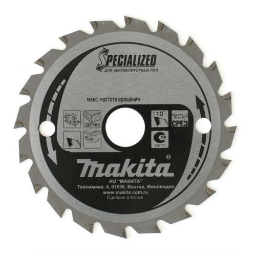 Пильный диск для дерева,190x30x1.4x24T (для аккум. инстр.), Makita, A-87258