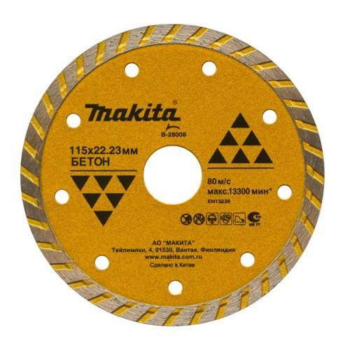 Алмазный диск сплошной рифленый по бетону 115x22,23, MAKITA, B-28008