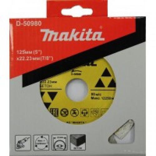 Алмазный диск Makita D-50980 125x22.23мм