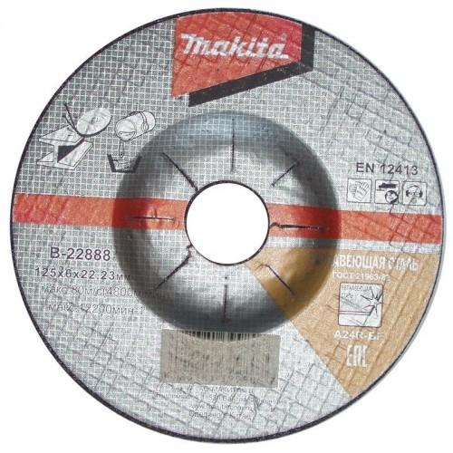 Makita B-22888 Шлифовальный диск, 125х6х22.23мм для нержавеющей стали
