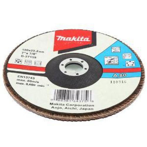 Лепестковый шлифовальный диск Makita (D-27311)