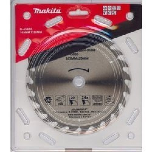 Диск пильный для дисковой пилы 165х20x2,0 24T Standart по дереву MAKITA