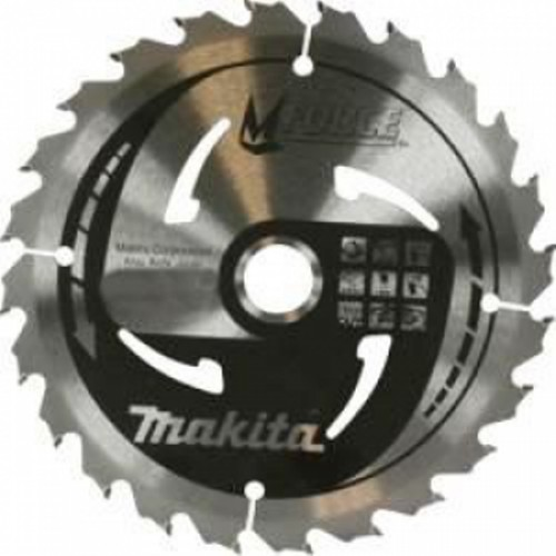 Пильный диск для дерева M-FORCE,210x30x1.4x16T, MAKITA, B-31326