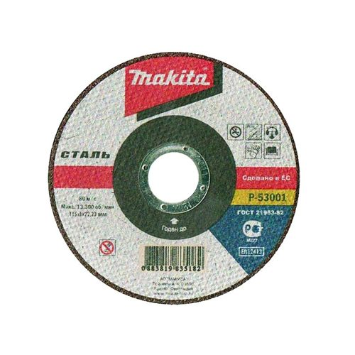 Отрезной круг для металла Makita 115х2.5х22,23мм арт:B-30673