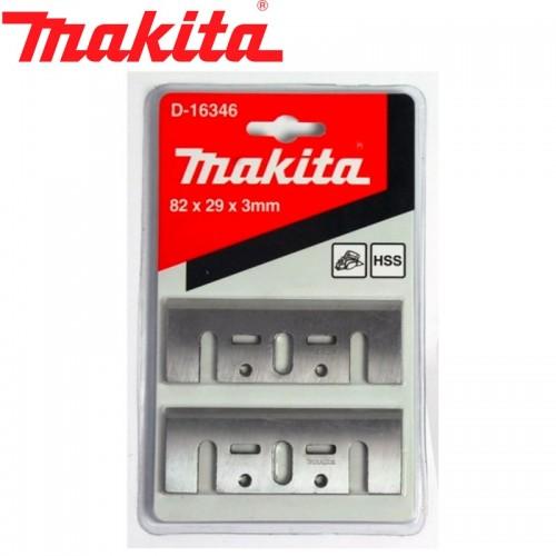 Нож для рубанка 82 мм Makita D-16346 (2шт)