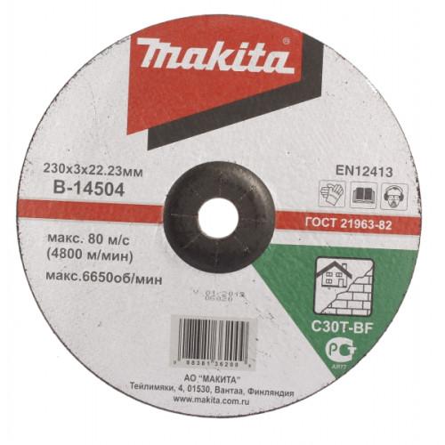 Абразивный отрезной диск для кирпича с вогнутым центром С30Т,230х3х22,23, MAKITA, B-14504