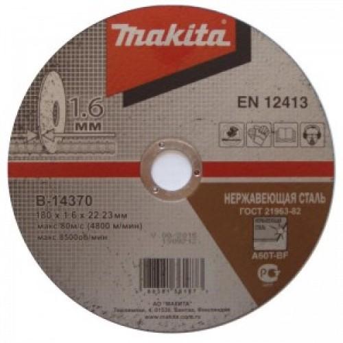 Абразивный отрезной диск для нержавеющей стали плоский A60T,180х1,6х22,23, MAKITA, B-14370