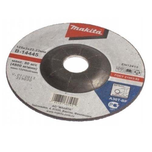 Абразивный отрезной диск для стали с вогнутым центром A30T,125х3х22,23, MAKITA, B-14445