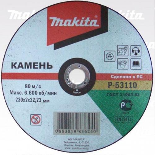 Абразивный отрезной диск для кирпича плоский С30Т,230х3х22,23, MAKITA, B-30748