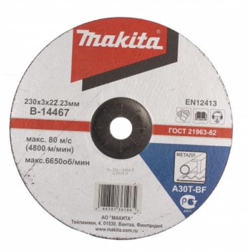 Абразивный отрезной диск для стали с вогнутым центром A30T,230х3х22,23, MAKITA, B-14467