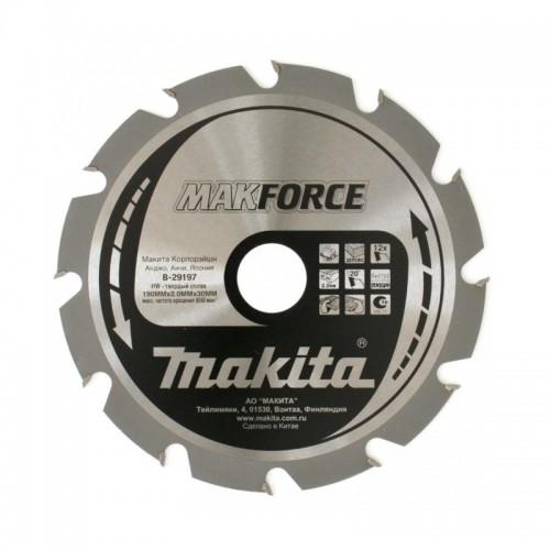 Пильный диск для дерева MAKFORCE,165x20x1.4x10T, MAKITA, B-29169