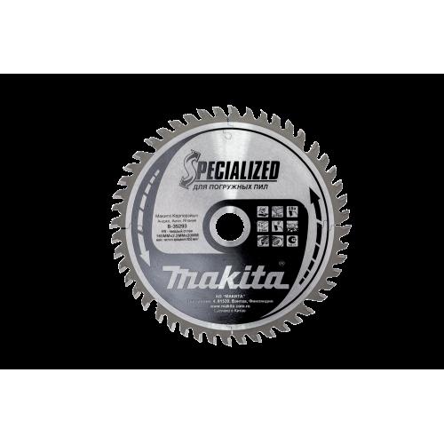 Пильный диск для дерева,165x20x1.6x48T (для погружных пил), MAKITA, B-35293