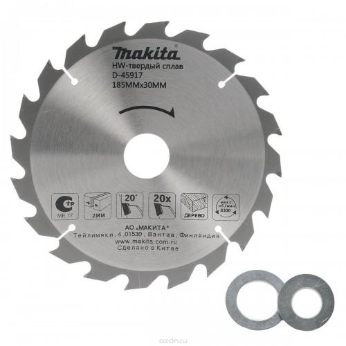 Пильный диск для дерева,185x30/16/20x2x20T, MAKITA, D-45917