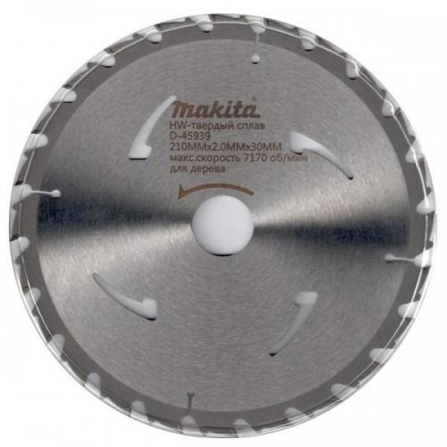 Пильный диск для дерева 210x30x2x24T Makita D-45939
