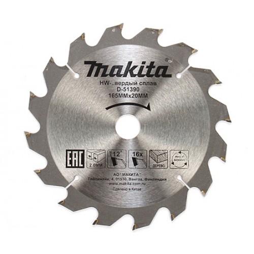 Пильный диск для дерева,165x20x3.2x24T, MAKITA, D-51409