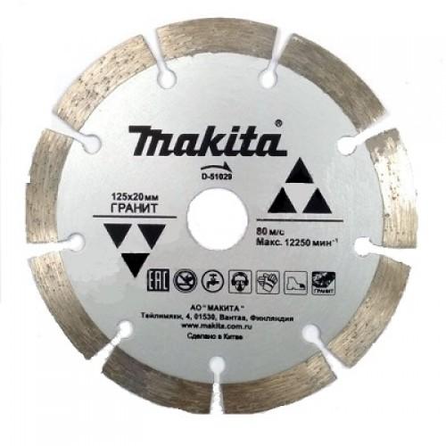 Алмазный диск сегментированный по граниту 125х20, MAKITA, D-51029