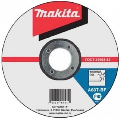 Абразивный отрезной диск для нержавеющей стали плоский Z60T,125х1,6х22,23 (для аккум. инстр.), MAKITA, B-49460