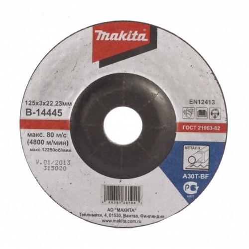 Обдирочный круг 230х6х22.23мм, металл арт:B-14423