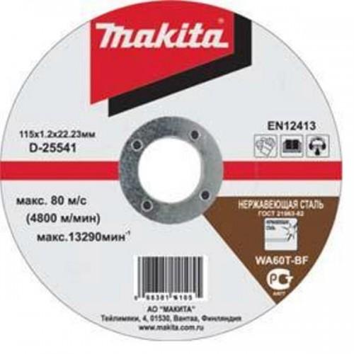 Диск отрезной для нержавеющей стали Makita 230х22,23х1,9мм B-14386