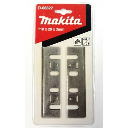 Нож для рубанка 110 мм Makita 793008-8 (2шт)