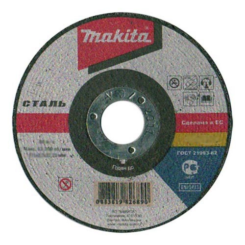Диск отрезной абразивный,ф355х25.4х3мм,дметалла,5шт (B-14510-5)